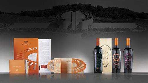 Petra packaging